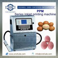 Buy cheap PPM Series Inkjet printing machine from wholesalers