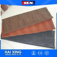 Buy cheap Stone Coated Metal Roofing Tiles Aluminum Roofing Sheets Price In Nigeria from wholesalers
