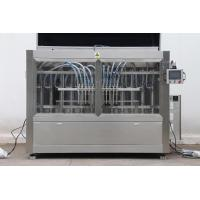 Buy cheap Automatic Shampoo Filling Machine from wholesalers