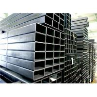 Buy cheap Custom 6061 T6 Aluminum Square Tube from wholesalers