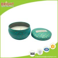 Buy cheap SL- TIN- 015 Scented Soy Wax Tin Container Candles from wholesalers