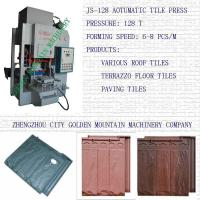 Buy cheap JS-128G Roof tile machine from wholesalers