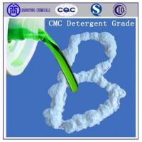 Buy cheap Carboxymethyl Cellulose(CMC) Detergent Grade from wholesalers