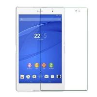 Buy cheap 0.3mm 9H Tempered Glass Screen Protector For Sony Xperia Z1,Z2,Z3, from wholesalers