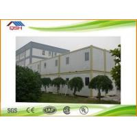 Buy cheap modular container houses for living/shop/office from wholesalers