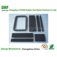 Buy cheap Sound Proof Polyurethane Foam Sheet from wholesalers
