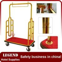 Buy cheap Heavy duty bellman hotel cart trolley from wholesalers
