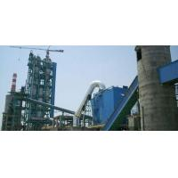 Buy cheap Efficient Bucket Elevator from Wholesalers