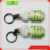 Buy cheap full color print custom shaped pvc wholesale led keychain product