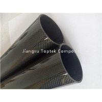 Buy cheap Round 3K Carbon Fiber hollow pipe from wholesalers