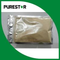 Buy cheap Yeast Beta Glucan powder 80% from wholesalers