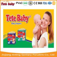 Buy cheap Free samples bulk production transparent printed packing disposable baby diapers in bales from wholesalers