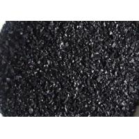 Buy cheap Activated carbon for decolorization and deodorization from wholesalers