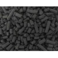 Buy cheap Gas purification activated carbon from wholesalers