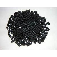 Buy cheap Columnar activated carbon from wholesalers