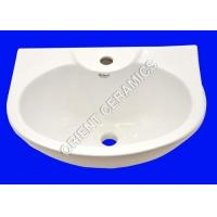 Buy cheap Modern Wash Basins Product CodeOC178 from wholesalers