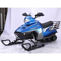 Buy cheap TTXD150-A /TTXD200-A Snowmobile from wholesalers