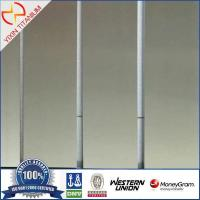 Buy cheap ASTM B551 R60702 Zirconium Plate/Sheet With 0.8 Thickness from wholesalers