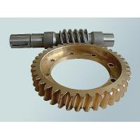 Buy cheap Worm Gear Set from wholesalers
