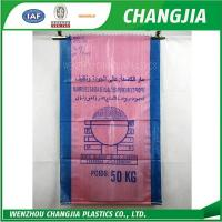 Buy cheap Chinese Products Wholesale 72.2G Weight printing bag food safe pla from wholesalers