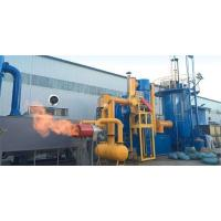 Buy cheap Biomass & MSW Gasifier from wholesalers