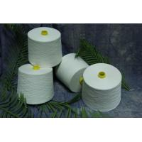 Buy cheap Yarn Product03 High wire from wholesalers