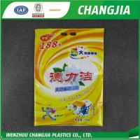 Buy cheap Custom Design Laundry Detergent Powder Bag Packaging Pouch handle from wholesalers