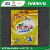 Buy cheap High Efficiency Affordable Custom Design Laundry Detergent Powder from wholesalers