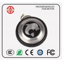 Buy cheap HHJ BLDC Hub Motor for Balance Car from wholesalers