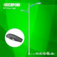 Buy cheap Double Arms HPS Street Lamp With IP65 from wholesalers