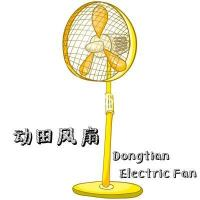 Buy cheap square exhust fan for bathroom from wholesalers