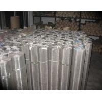 Buy cheap Stainless steel screen mesh product