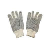 Buy cheap Labour Protection Glove With Dots from wholesalers