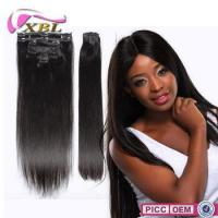 Buy cheap 100% Unprocessd Hair Wholesale Hair Natural Black Color 150g hair Clip In Extensions from wholesalers