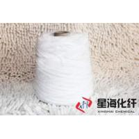 Buy cheap Chenille 100% Polyester Yarn product