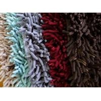 Buy cheap Kingsville Chenille from wholesalers