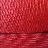 Buy cheap Durable Fashion Inflatable PU Coating Fabric Oxford fabric for Wedding Advertising from wholesalers