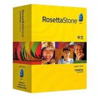 Buy cheap Rosetta Stone Chinese (Mandarin) Level 1, 2, 3 Set Product Key from wholesalers
