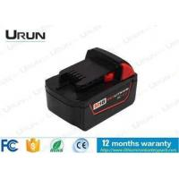 Buy cheap 18V 4000mAh Milwaukee Lithium Ion Replacement Battery For Cordless Drill Tools from wholesalers