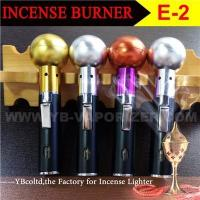 Buy cheap E-2 portable incense burner for smell sencer from wholesalers