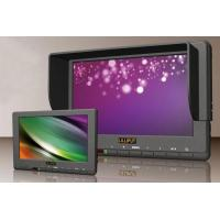 Buy cheap 667GL-70NP/H/Y & 667GL-70NP/H/Y/S 7 LCD Monitor with HDMI & YPBPR & AV input from wholesalers