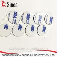 Buy cheap China supplier 100% nylon self adhesive hook glue dot from wholesalers