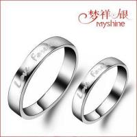 Buy cheap Factory 925 sterling silver ring for men and women wholesale silver ring from wholesalers