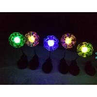 Buy cheap solar power RGB No wiring or electricity garden light from Wholesalers
