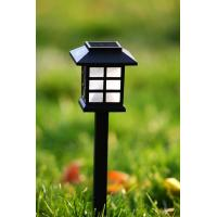 Buy cheap Outdoor Solar Powered Garden LED Landscape Light from Wholesalers