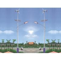 Buy cheap good quality new design Solar and wind light product