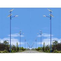 Buy cheap 40w LED street light from Wholesalers