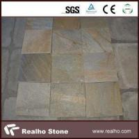 Buy cheap Building Decoration Spanish Gold Yellow Marble Slab product
