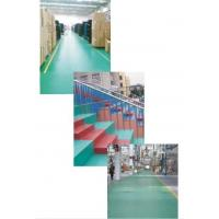 Buy cheap Epoxy self-leveling mortar from wholesalers