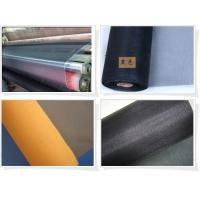 Buy cheap Glass fiber screens from wholesalers